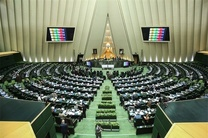 لیست اعضای کمیسیون های تخصصی مجلس دهم + اسامی هیات رئیسه