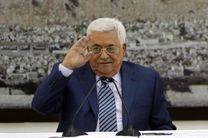رئیس تشکیلات خودگردان فلسطین به عربستان سفر می کند