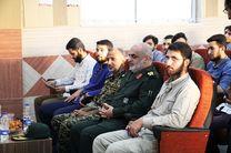 شرکت 140 دانشجوی دانشگاه های استان گیلان در نهمین دوره طرح ولایت بسیج دانشجویی