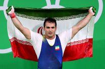 وزنهبردار اصفهانی کاندیدای بهترین وزنهبردار جهان شد