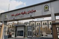مهلت ثبت نام طرح جریمه مشمولان غایب یک ماه دیگر تمدید شد
