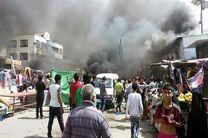 شمار قربانیان انفجارهای تروریستی در عراق + عکس