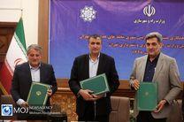 امضای تفاهم نامه همکاری میان وزارت راه و شهرداری تهران