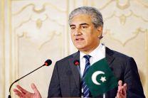 گزارش پنتاگون در مورد ساخت پایگاه نظامی چین در پاکستان صحت ندارد