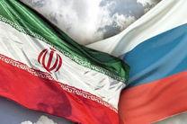 اهدا ۵۰ هزار تست تشخیص کرونا به ایران توسط روسیه