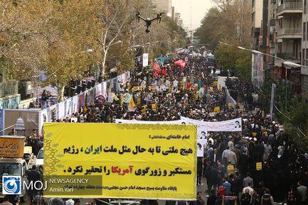 راهپیمایی+روز+۱۳+آبان+۱۳۹۸+در+تهران+