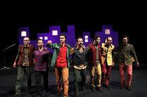 اجرای گروه پالت در افتتاحیه نمایشگاه اکبر نعمتی