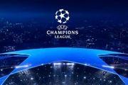 برنامه کامل بازی های شب دوم لیگ قهرمانان اروپا