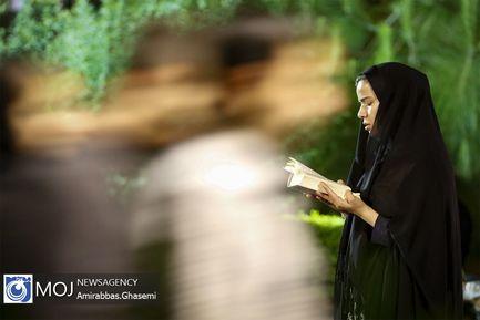 مراسم+احیای+شب+نوزدهم+ماه+مبارک+رمضان+در+دانشگاه+تهران