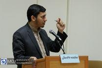 جزئیات دادگاه احمد عراقچی و اخلالگران ارزی مرتبط با بانک مرکزی