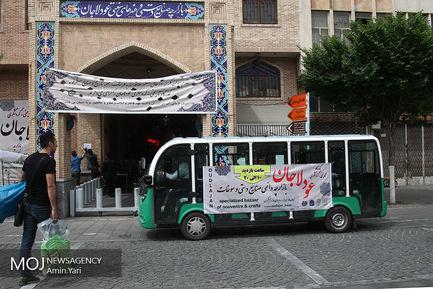 حال و هوای بازار تهران در ماه مبارک رمضان