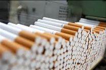 قاچاق ۲ میلیون نخ سیگار قاچاق در زنجان