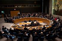 تشکیل جلسه شورای امنیت در مورد یمن