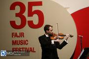 برنامه اجراهای پنجمین روز جشنواره موسیقی فجر اعلام شد