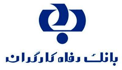 قدردانی وزیر تعاون از اقدامات یکی از شرکت های تابعه بانک رفاه در مبارزه با کرونا