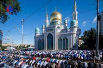 نخستین کشوری که روز عید فطر امسال را معین کرد