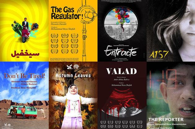 گزارش رسمی حوزه هنری از حضورهای بینالمللی فیلمهایش