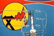 قطع دو ساعته برق واحدهای صنعتی