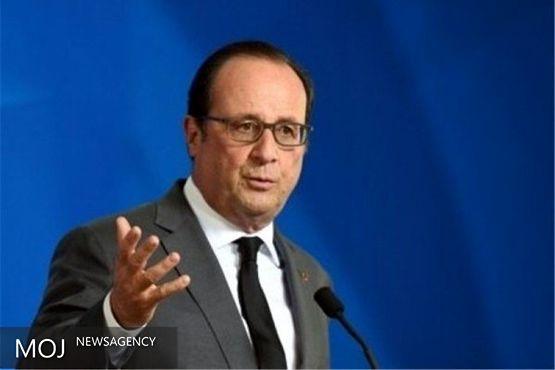 درخواست اولاند برای نشست اضطراری شورای امنیت ملی فرانسه