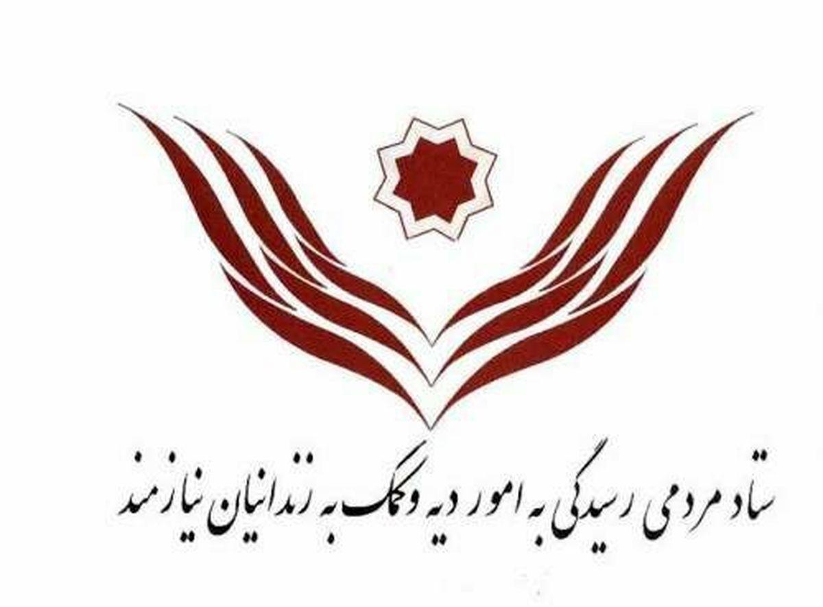 کمک ۲۴ میلیونی نیکوکار یزدی به آزادی زندانیان جرائم غیر عمد