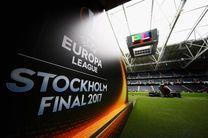 برگزاری دیدار فینال لیگ اروپا تحت تدابیر شدید امنیتی