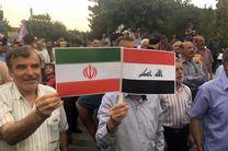 جشن آزادسازی موصل در دانشگاه امیرکبیر برگزار شد