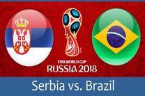 ترکیب اصلی دو تیم برزیل و صربستان مشخص شد