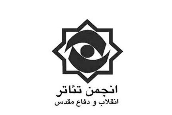 انجمن تئاتر انقلاب و دفاع مقدس دهکده هاپوخان را برای قشر کودک تولید می کند