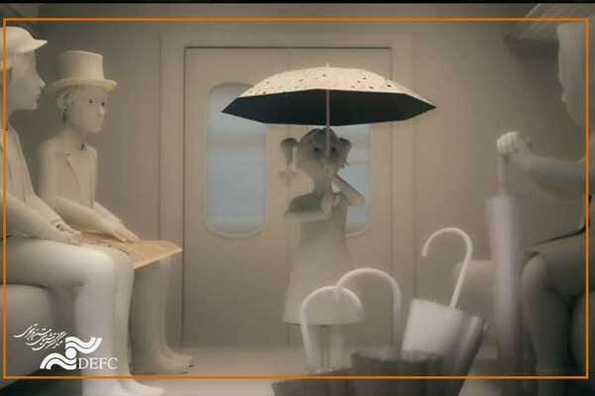 انیمیشن «ستارگان زیر باران» به جشنواره زلین میرود