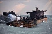 بررسی حادثه نفتکش سانچی در قاب شبکه چهار