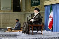 بیانات رهبر انقلاب راجع به تروریست