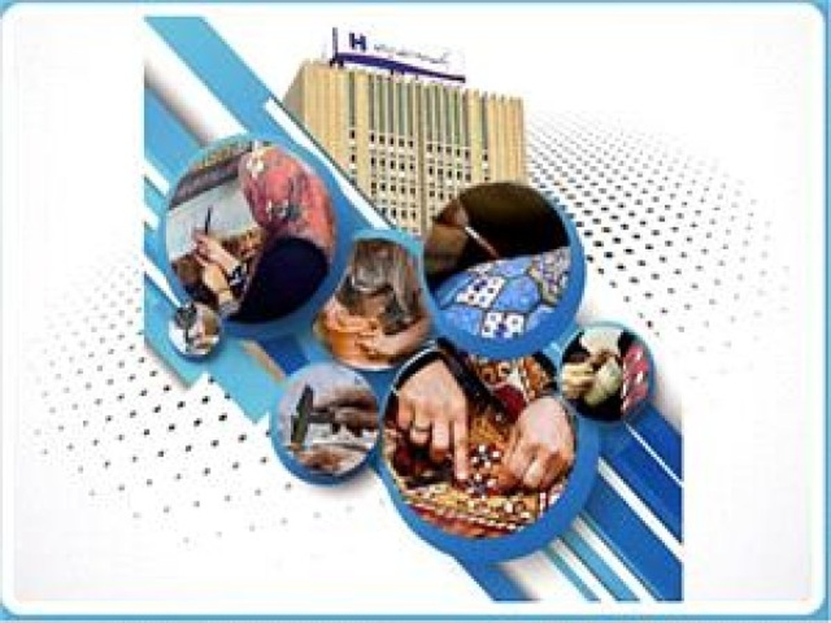 ایجاد ٩٦٠٠ شغل خانگی با ٤١٠٠ میلیارد ریال تسهیلات بانک صادرات ایران