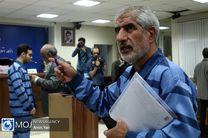 اولین جلسه دادگاه رسیدگی به اتهامات تیمور عامری