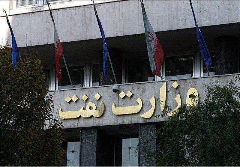 واکنش وزارت نفت به اظهارات جدید هدایت الله خادمی