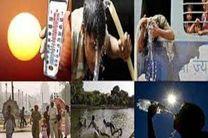 افزایش دمای هوا در هند به 50 درجه /بیش از 200 نفر جان باختند