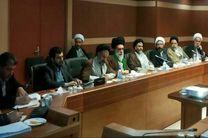 جلسه کمیسیون سیاسی-اجتماعی مجلس خبرگان رهبری تشکیل شد