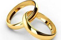 اتفاق روزانه 51 ازدواج در گیلان/کاهش 6درصدی جدایی همسران در گیلان