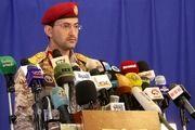 حمله انصارالله یمن به پایگاه