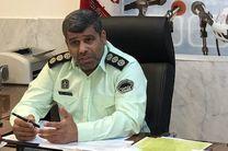 مصالحه 79 درصدی پروندههای ارجاعی به مراکز مشاوره پلیس قم