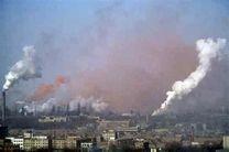 پلمپ واحد آلاینده رنگرزى و تکمیل پارچه در محدوده شهر یزد