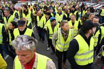 جلیقه زردهای فرانسه اقدام به تظاهرات کردند