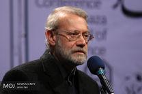 تشکر لاریجانی از رهنمود های رهبر انقلاب در صحن علنی