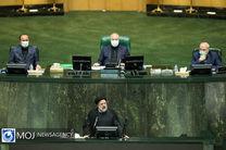 آخرین جلسه بررسی صلاحیت وزیران پیشنهادی با حضور رییس جمهوری