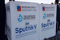 پاکستان مجوز استفاده از واکسن کرونا ساخت روسیه را صادر کرد