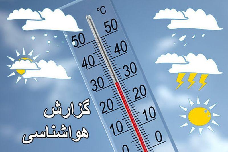 آخرین وضعیت دمای هوای استان های کشور