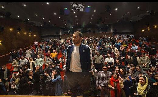 پوشش عجیب و غریب نوید محمدزاده خبرساز شد