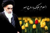 فیلمی که نوجوانی امام خمینی را به تصویر کشید/ قصه ماه و خورشید