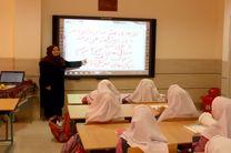 ۱۲۶ مدرسه ایرانی در ۷۶ کشور جهان فعالیت میکنند