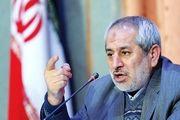منتشر کننده خبر کذب بازداشت دادستان سابق تهران محکوم شد