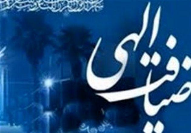 طرح  ضیافت الهی در 4 امامزاده خوانسار اجرا می شود